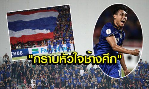 sn9999 ข่าวกีฬาไทยดีๆ